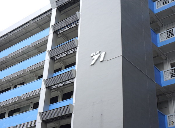 take-a-look-inside-our-new-laid-back-office-block-71